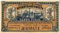Russia-Far East Provisional Government-1920-Banknote-1-Obverse.png