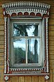 Russia - windows of the building - 019.jpg