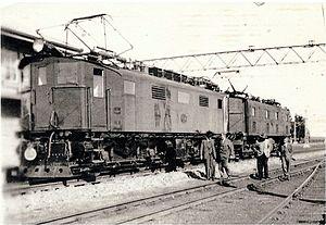 South African Class 2E - Class 2E locomotive in MU operation with a Class 1E