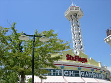 Elitch Gardens Theme Park Wikipedia