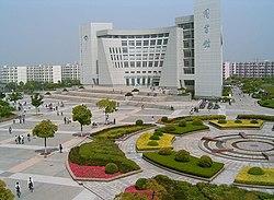 SHU library in Baoshan.jpg