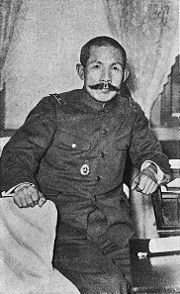Sadao Araki, minister of the Army, minister of Education and one of the main thinkers of the Showa regime.