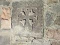 Saint Grigor of Brnakot (khachkar) 10.jpg