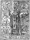 Saint Simon, bishop of Suzdal.jpg