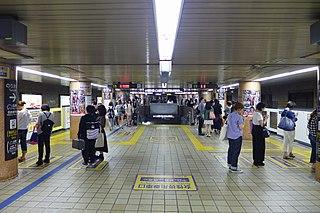 Sakae Station (Nagoya) Metro station in Nagoya, Japan