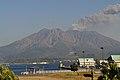 Sakurajima 桜島 - panoramio.jpg