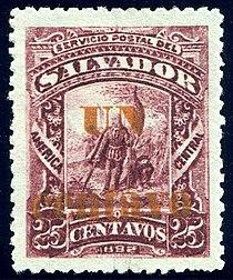Salvador 1892 Sc74.jpg