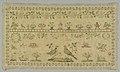 Sampler (Italy), 1835 (CH 18616295).jpg
