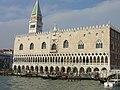 San Marco, 30100 Venice, Italy - panoramio (136).jpg