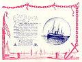 Santa Rosa (steamship 1884) 02.jpg