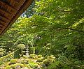 Sanzen-in 三千院 (KYOTO-JAPAN) (4951380852).jpg
