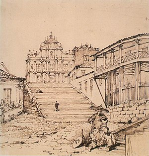 History of Macau - St. Paul's Cathedral in the 19th century by George Chinnery (1774–1852).
