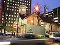 Sapporo Clock Tower 20050208.jpg