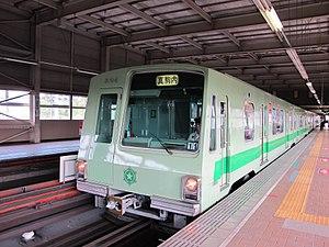 Sapporo Municipal Subway