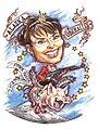 Sarah Palin, Queen of Pork.jpg
