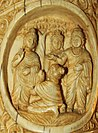 Maudgalyāyana and Śāriputra requesting ordination from the Buddha