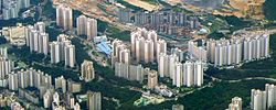 Sau Mau Ping Public Housing Estate Overview 201406.jpg