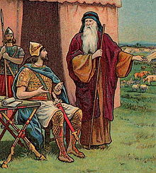 Saul Rejected as King (Bible Card).jpg