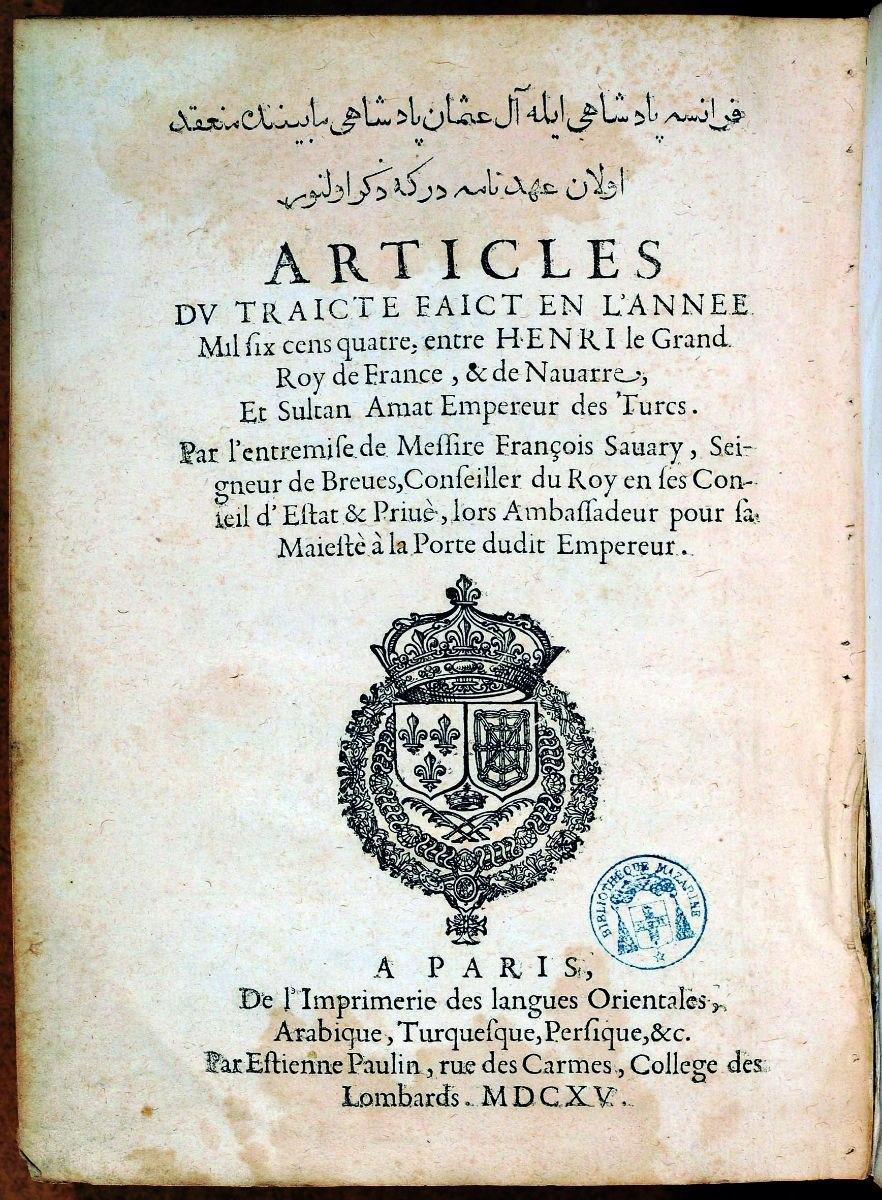 Savary Franco Ottoman Capitulations 1615