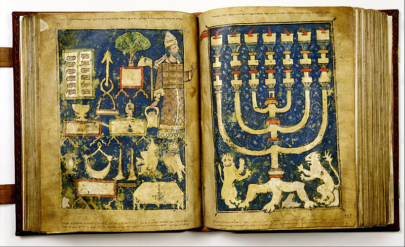 Archivo:Scribes- David ben Shabetai; Baruch; Masorates- Jacob ben Meir and three others, unidentified - The Regensburg Pentateuch Pentateuch, Five Scrolls, Haftarot, Job, Jeremiah 2-29, 8-12; 9-24; 10-15;... - Google Art Project.jpg