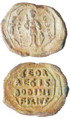 Seal of the Serbian ruler Djordje of Duklja.png