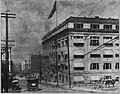 Seattle - Old Public Safety Building from ESE, 1909.jpg