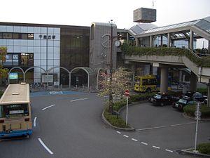 Senrioka Station - Image: Sennriokaeki