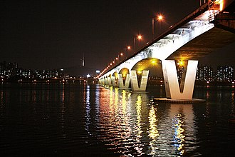 Wonhyo Bridge - Image: Seoul Han.River Yeoido Bridge 01
