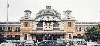 Seoul Station - Old Seoul Station