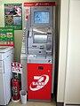 Seven Bank ATM.jpg