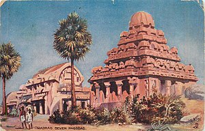 Group of Monuments at Mahabalipuram - Image: Seven Pagodas, Madras Tucks Oilette (1911)