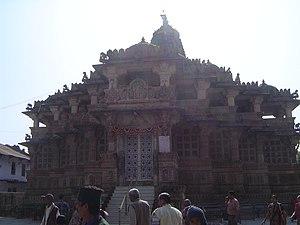 Shamlaji - Shamlaji temple - front view