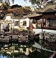 Shanghai-Yu Yuan-China - panoramio - HALUK COMERTEL (2).jpg