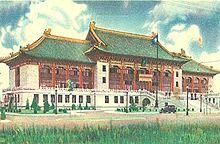 大上海计划 - 维基百科,自由的百科全书