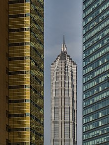 The popular skyline, Jin Mao Tower
