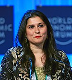 Photo of Sharmeen Obaid Chinoy at the World Economic Forum in 2013.