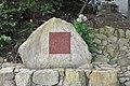 Shashingatake Zenjo Yosano Akiko Waka Monument.JPG