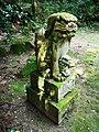 Shiba-jinjya(Yosano)狛犬 吽.jpg