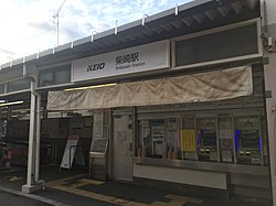 Shibasaki Station - oct 06 2019 - various.jpeg