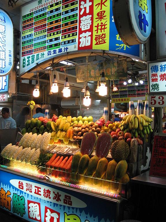 Taiwan Street Food Price