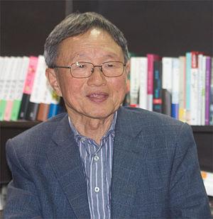 Shin Kyeong-nim - Shin Kyeong-nim at SIBF 2014