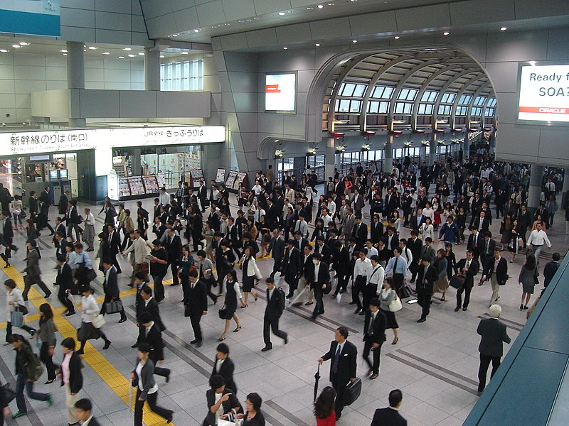 File:Shinagawa Station.jpg