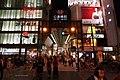 Shinsaibashi night, Osaka, Japan (8305003447).jpg