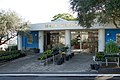 Shodoshima Olive Park Shodo Island Japan16s3.jpg