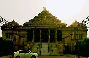 Jainism in Delhi - Atma Vallabha Sanskriti mandir