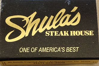 Don Shula - Matchbook from Shula's Steakhouse in Indianapolis, Indiana, circa 1990
