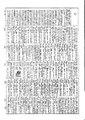 Shutei DainipponKokugoJiten 1952 39 ra.pdf