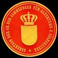 Siegelmarke Direktion der Grossherzoglich Badischen Sammlungen für Altertums und Völkerkunde W0227209.jpg