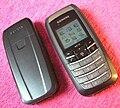Siemens AX72 mobile phone.jpg