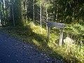 Sign - panoramio (19).jpg
